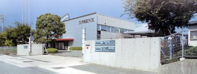 フェニックス石鹸工場